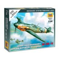 Збірна модель німецький винищувач Мессершмітт BF-109F2