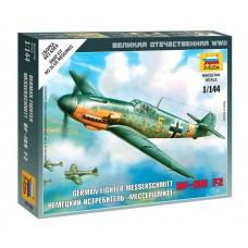 Сборная модель немецкий истребитель Мессершмитт BF-109F2