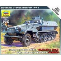 Сборная модель немецкий бронетранспортер Ханомаг