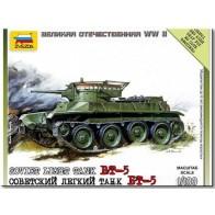Збірна модель радянський танк БТ-5