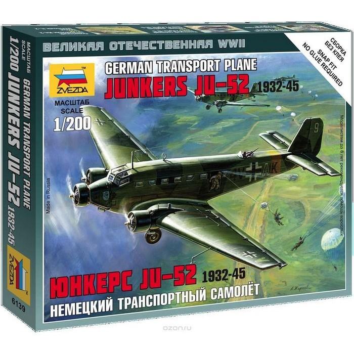 Сборная модель неметский самолет Юнкерс Ю-52