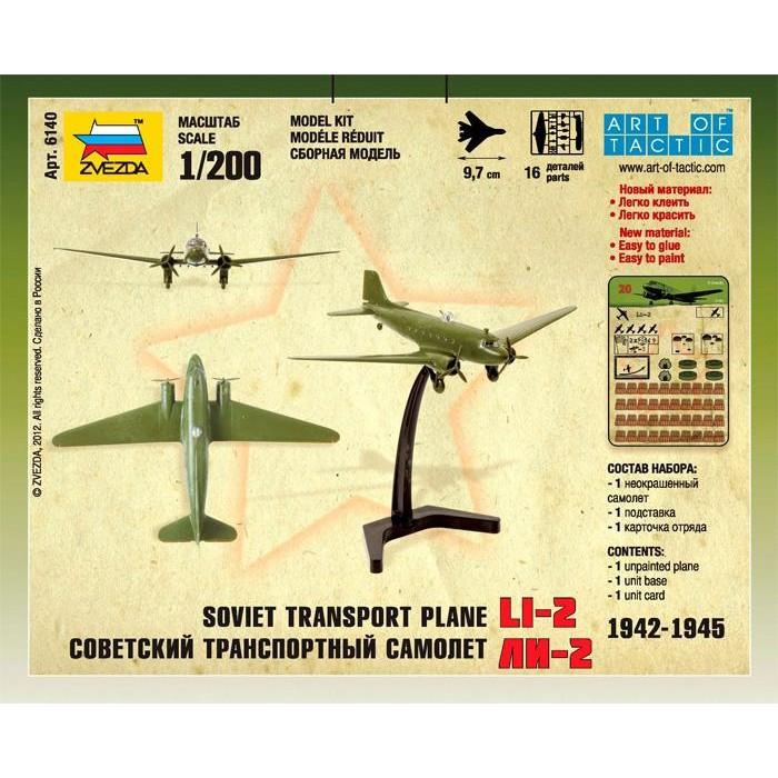 Сборная модель советский самолет Ли-2