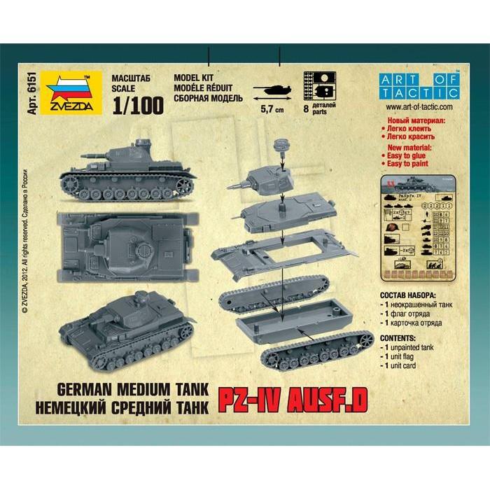 Збірна модель німецький танк Т-IV