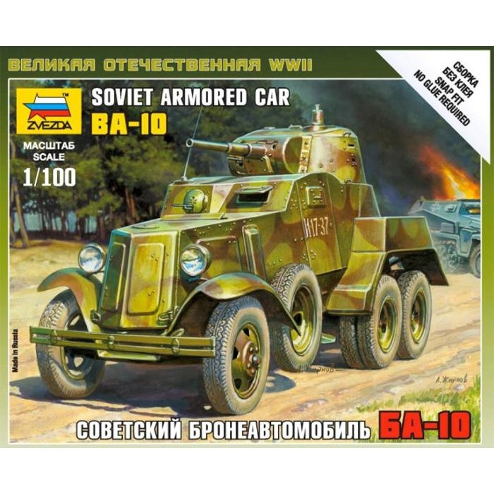 Збірна модель радянський бронеавтомобіль БА-10