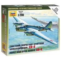 Сборная модель советский бомбардировщик СБ-2