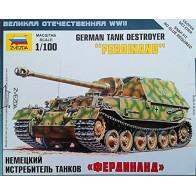 Сборная модель немецкая САУ Фердинанд