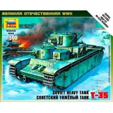 Сборная модель советский тяжёлый танк Т-35