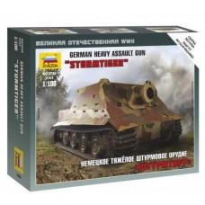 Сборная модель немецкое штурмовое орудие Штурмтигр