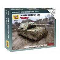 Сборная модель немецкий сверхтяжёлый танк Маус
