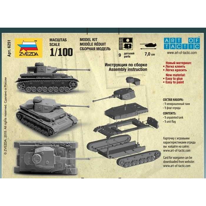 Збірна модель німецький танк Т-IV F2