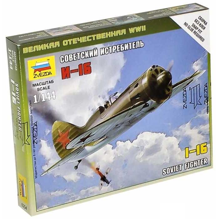 Збірна модель радянський винищувач І-16