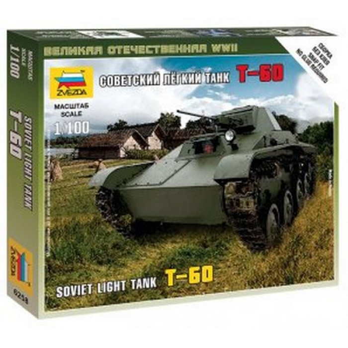 Збірна модель радянський  легкий танк Т-60