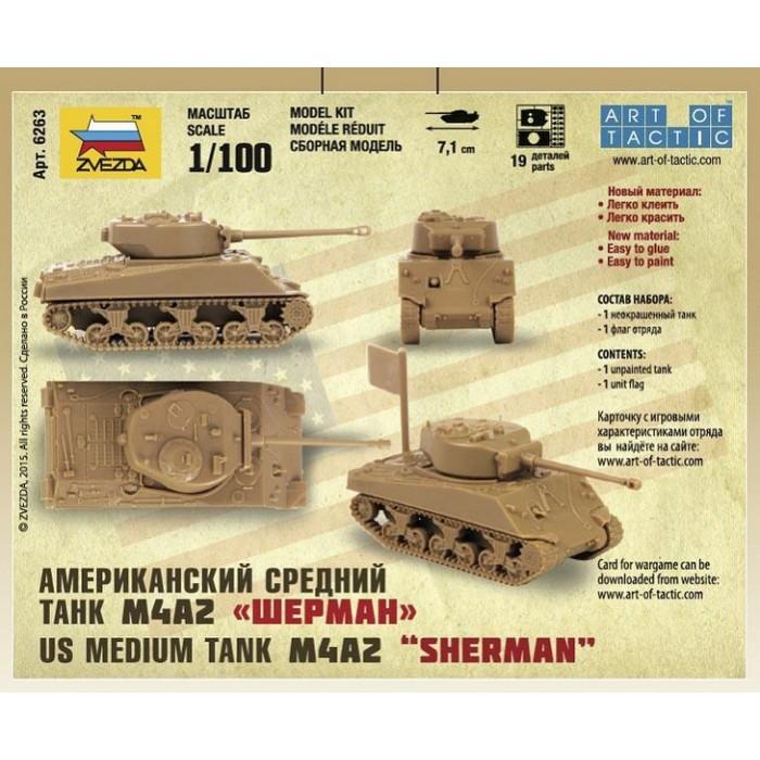Сборная модель американский танк Шерман
