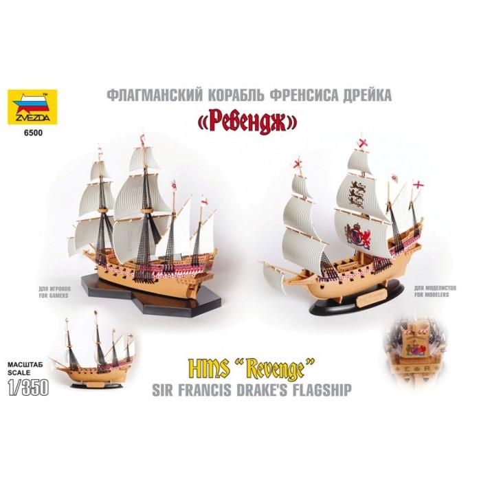 Сборная модель флагманский корабль Френсиса Дрейка Ревендж