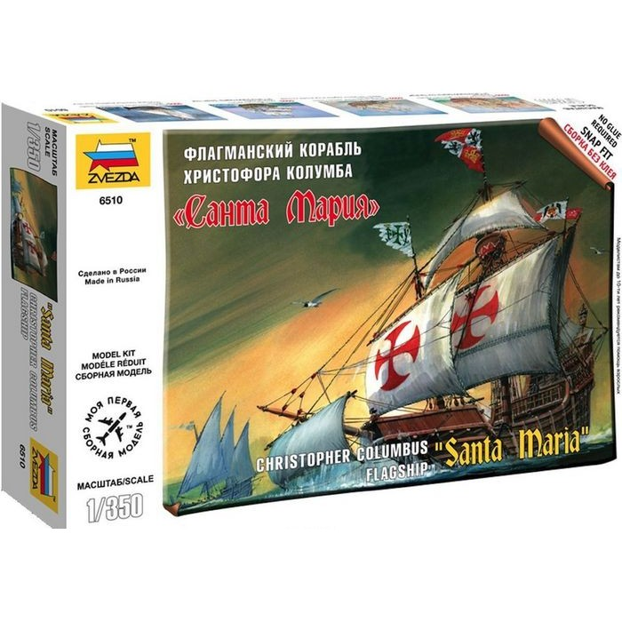Сборная модель флагманский корабль  Христофора Колумба Санта-Мария