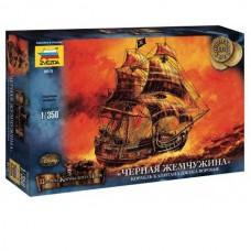 Сборная модель корабль Черная Жемчужина