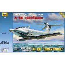 "Збірна модель для склеювання Екраноплан А-90 ""Орлятко"""