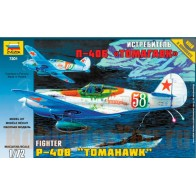 """Збірна модель для склеювання літак """"Томагавк"""""""