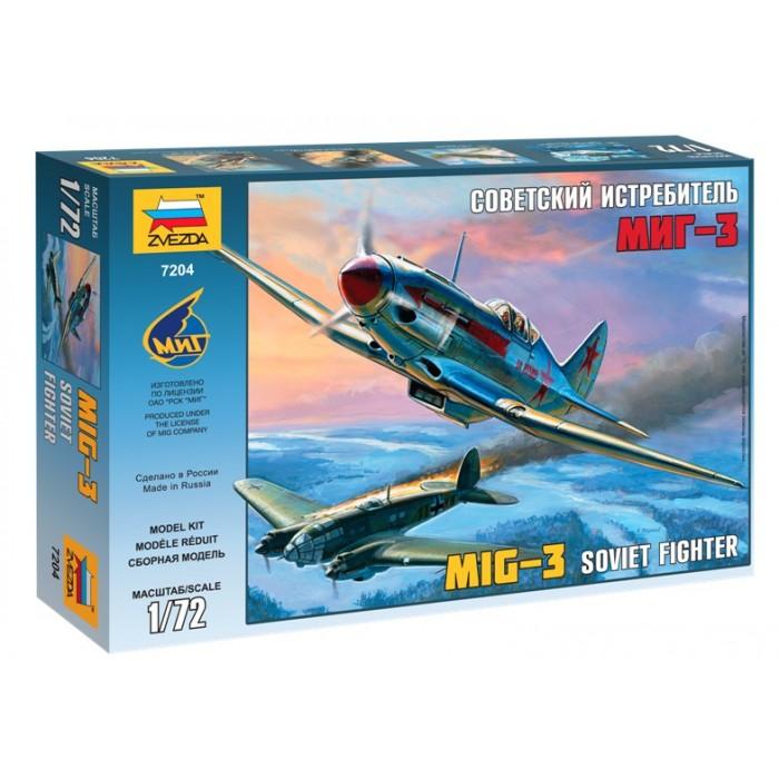"""Збірна модель для склеювання літак """"МіГ-3"""""""