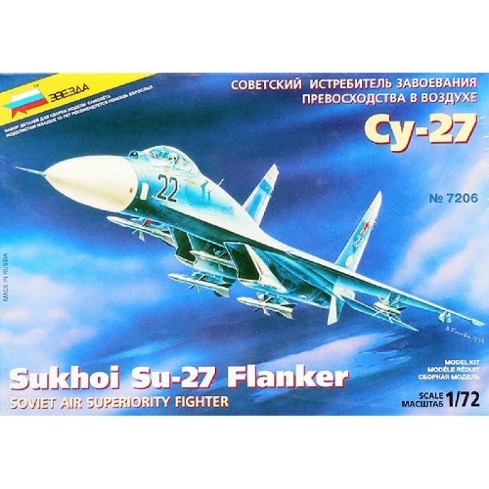 """Збірна модель для склеювання літак """"Су-27"""""""