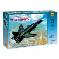 """Збірна модель для склеювання літак Су-47 """"Беркут"""""""