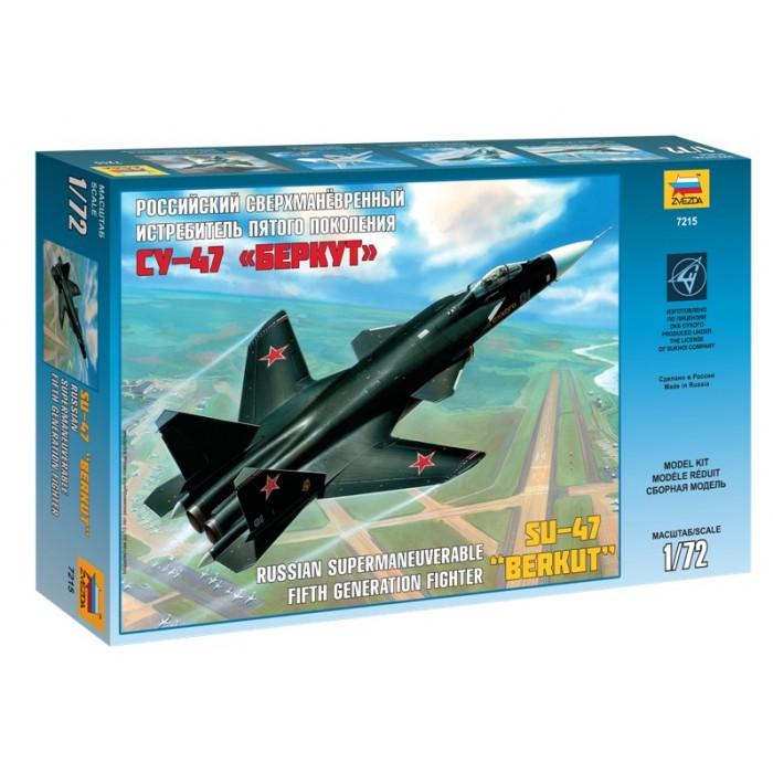 """Сборная модель для склеивания самолет Су-47 """"Беркут"""""""