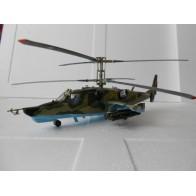 """Збірна модель для склеювання російський ударний вертоліт """"Чорна акула"""""""