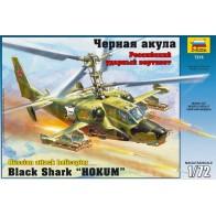 """Сборная модель для склеивания российский ударный вертолет """"Черная акула"""""""