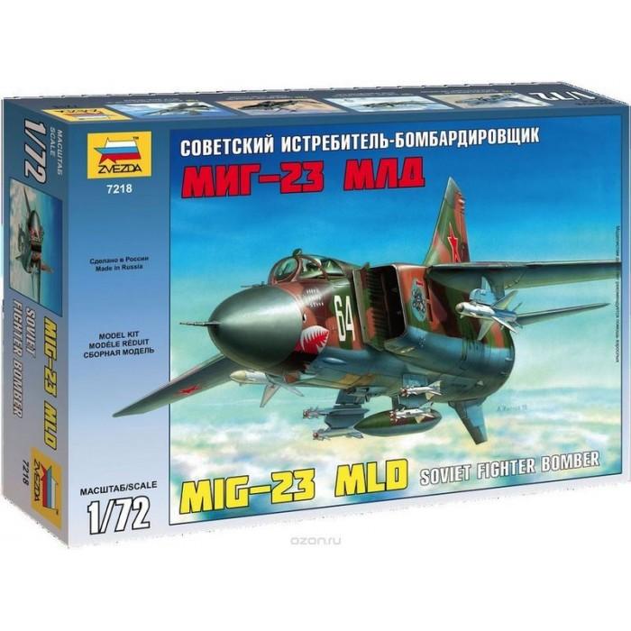 """Збірна модель для склеювання літак """"МіГ-23 МЛД"""""""