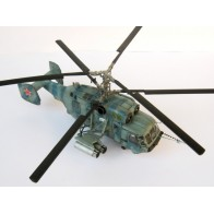 Збірна модель для склеювання російський вертоліт вогневої підтримки