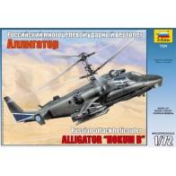 """Збірна модель для склеювання російський багатоцільовий ударний вертоліт """"Алігатор"""""""