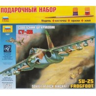 """Сборная модель для склеивания самолет """"Су-25"""""""