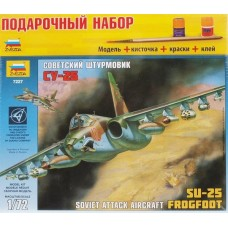 """Збірна модель для склеювання літак """"Су-25"""""""