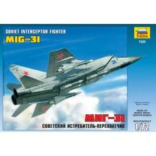 """Збірна модель для склеювання літак """"МиГ-31"""""""