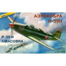 """Сборная модель для склеивания самолет """"Аэрокобра"""""""
