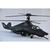 """Збірна модель для склеювання російський вертоліт-невидимка """"Чорний привид"""""""
