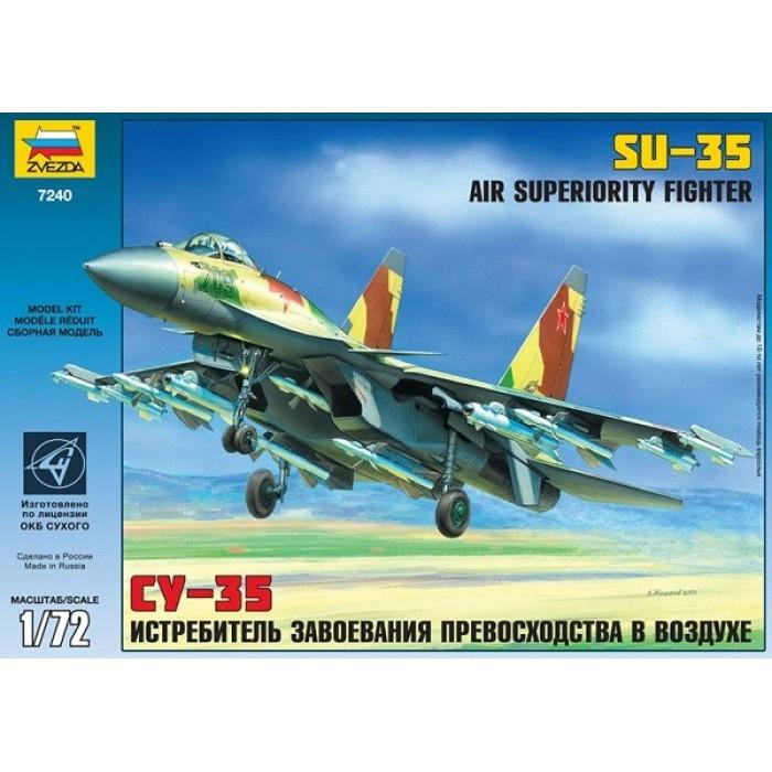 """Збірна модель для склеювання літак """"Су-35"""""""