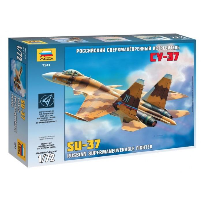 """Сборная модель для склеивания самолет """"Су-37"""""""