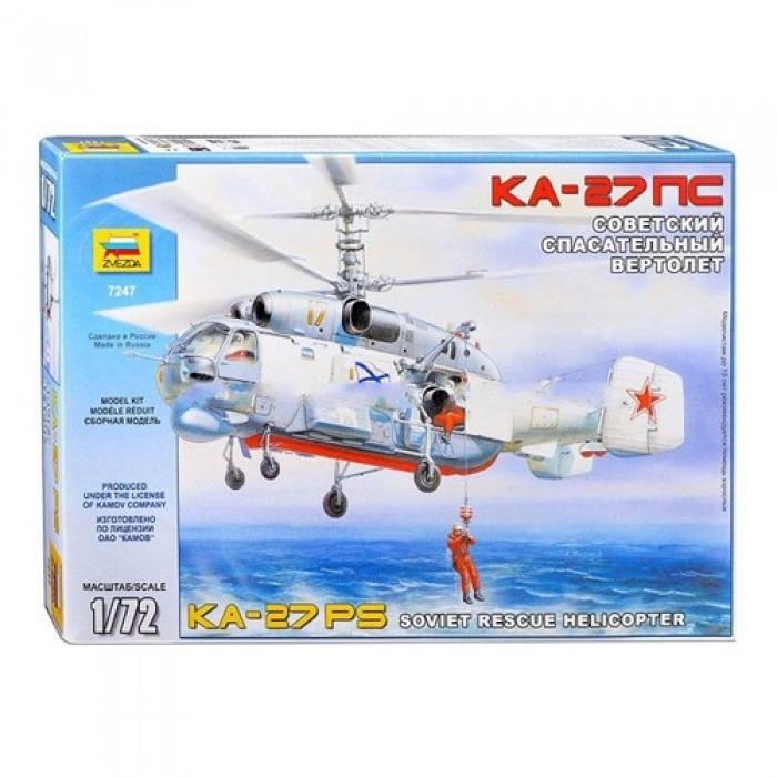 Сборная модель для склеивания корабельный поисково-спасательный вертолет