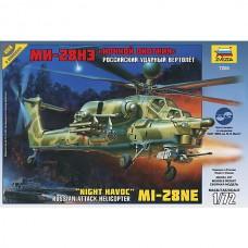 Сборная модель для склеивания вертолет Ми-28Н