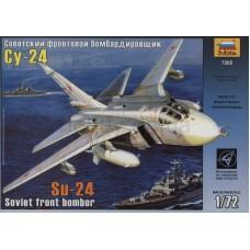 """Збірна модель для склеювання літак """"Су-24"""""""