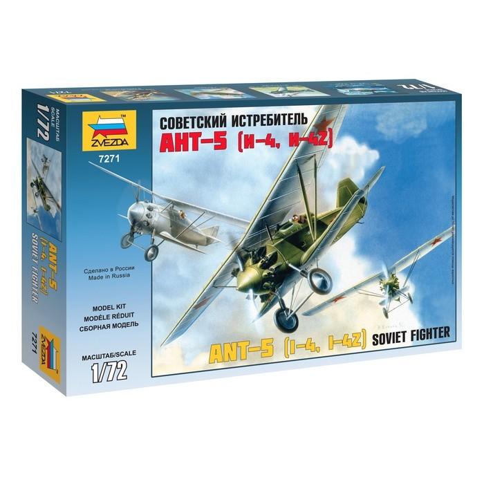 "Збірна модель для склеювання літак ""АНТ-5"""