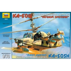 Збірна модель для склеювання вертоліт Нічний мисливець
