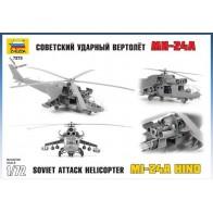 Сборная модель для склеивания вертолет Ми-24А