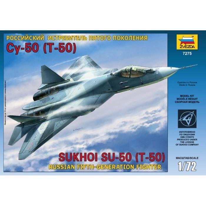 """Сборная модель для склеивания самолет """"СУ - 50 (Т-50)"""""""