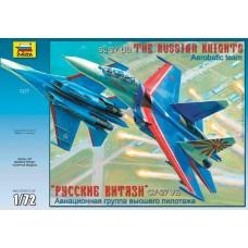 """Сборная модель для склеивания самолет """"Су-27УБ"""" """"Русские витязи"""""""