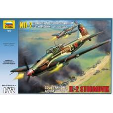 """Сборная модель для склеивания самолет """"Ил-2"""" обр. 1942 года"""