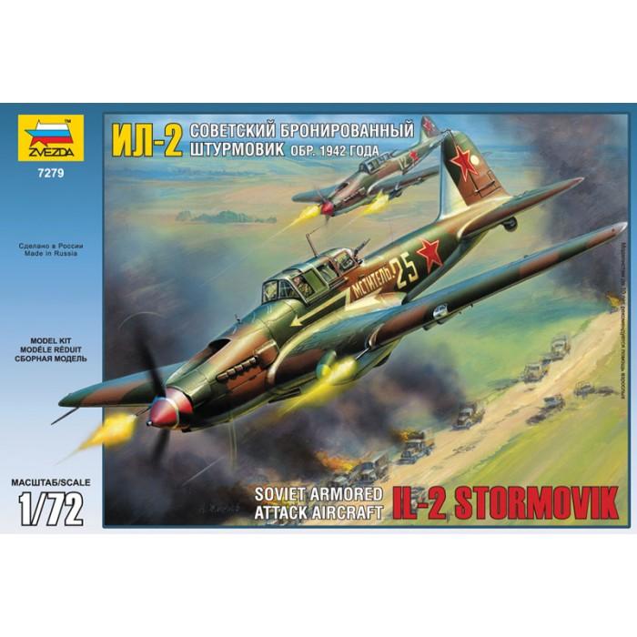 """Збірна модель для склеювання літак """"Іл-2"""" зр. 1942 року"""