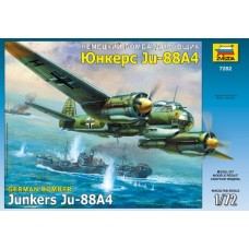 """Збірна модель для склеювання бомбардувальник """"Ju-88А4"""""""