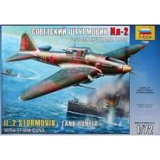 """Сборная модель для склеивания самолет """"Ил-2"""" с пушкои НС-37"""
